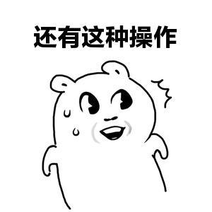 u=103121122,455875118&fm=26&gp=0.jpg