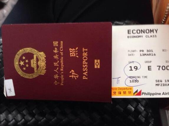 菲律宾往返机票.jpg