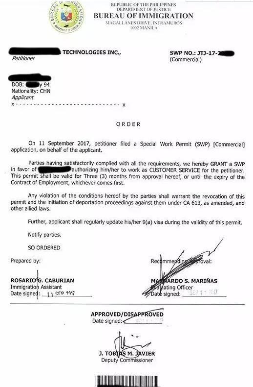 菲律宾swp临签证.jpg