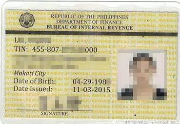菲律宾AEP劳工卡.jpg