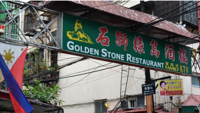 王彬街的绿岛酒店.jpg