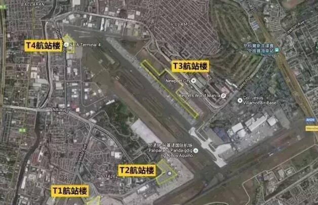 菲律宾机场鸟瞰图.jpg