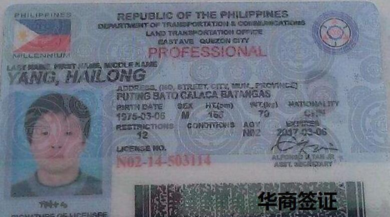 菲律宾9g工签合法工作吗1.jpg