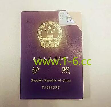 护照被剪.jpg