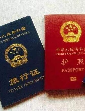 菲律宾护照.jpg