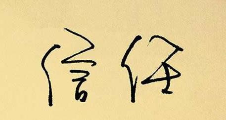 u=3522027288,2524795662&fm=26&gp=0.jpg
