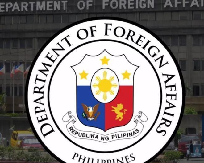 菲律宾移民局声称.jpg