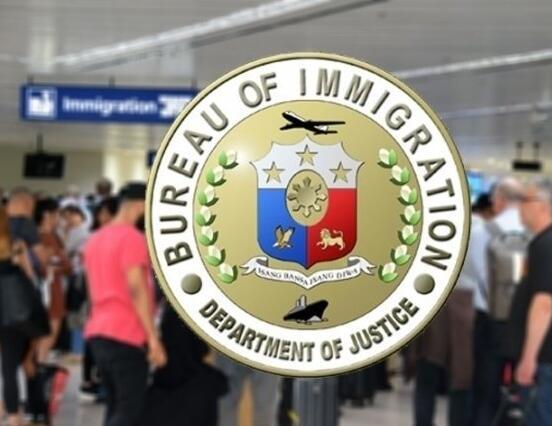 菲律宾移民局海关检查站.jpg