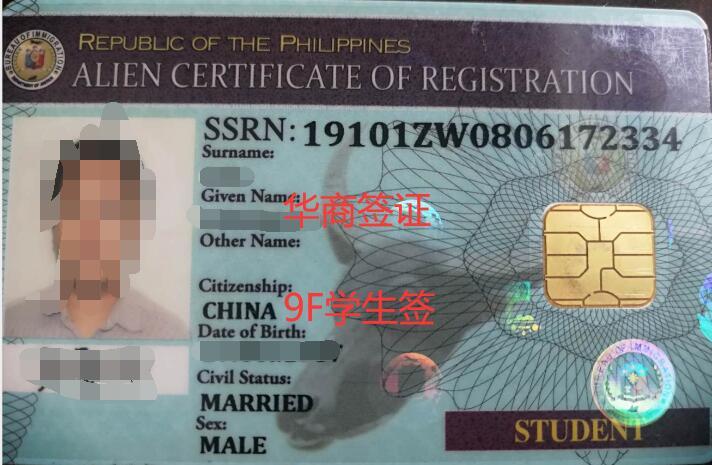 9f学生签证.jpg