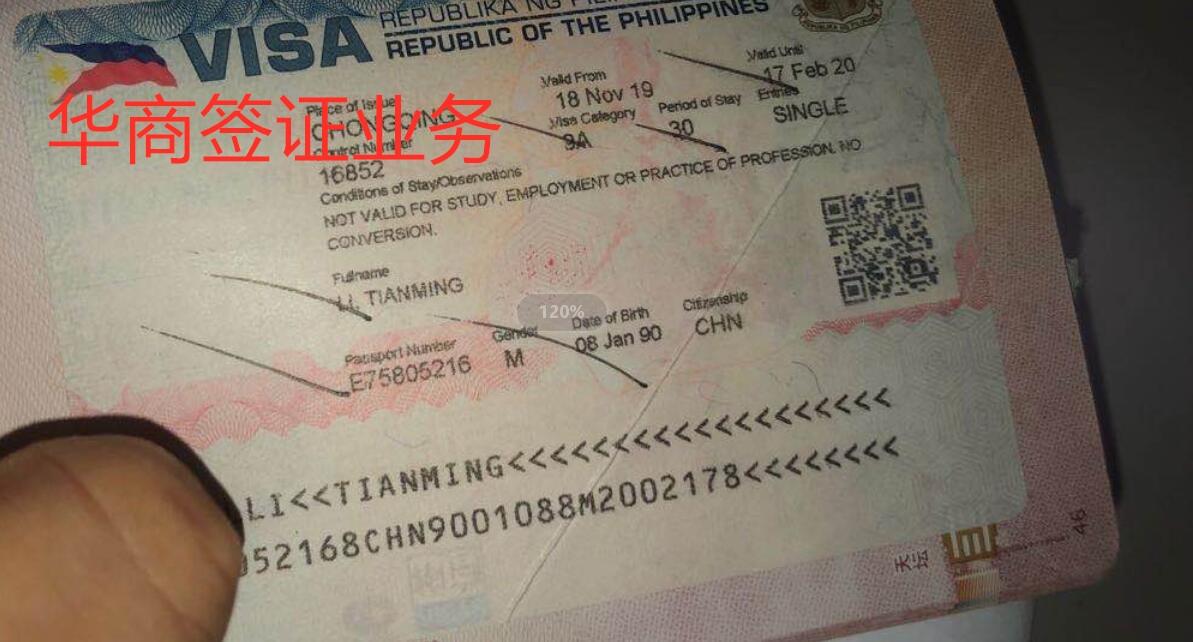 贴护照9a签证.jpg