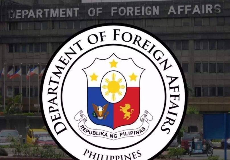菲律宾移民局3.jpg