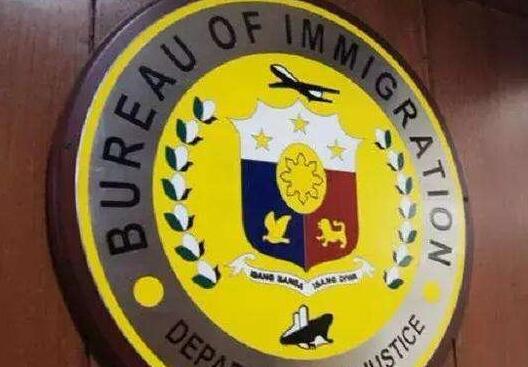 菲律宾移民局11.jpg