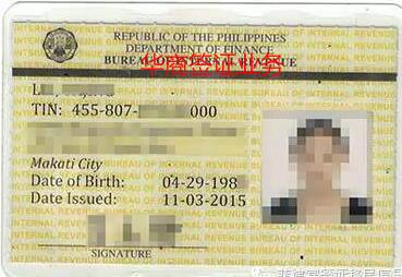 菲律宾AEP劳工卡_meitu_2.jpg