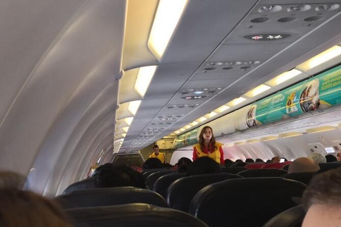 菲律宾航空空姐.jpg