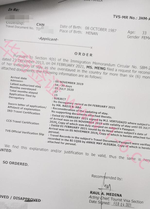 菲律宾签证逾期2年办MR.png