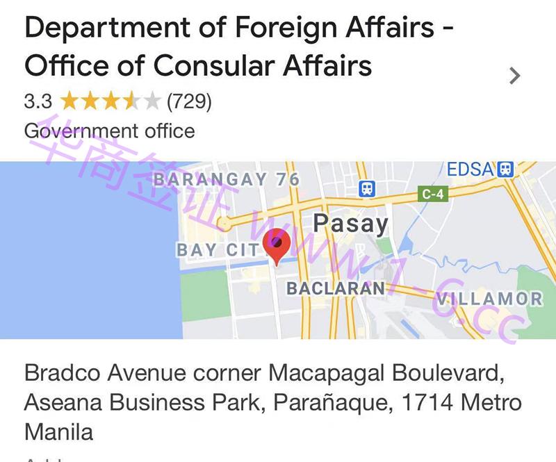 菲律宾外交部英文地址.jpg
