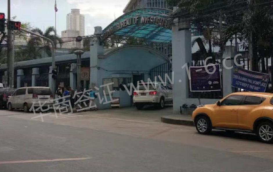 菲律宾NBI大楼.jpg