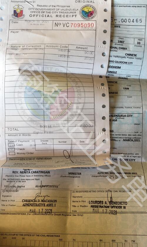 菲律宾结婚证.jpg