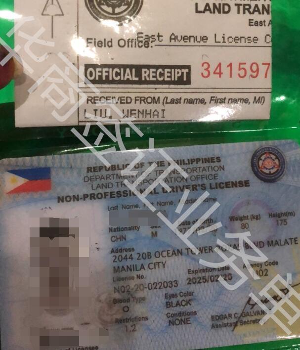 菲律宾驾照7.jpg