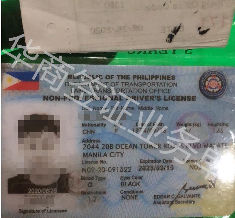 菲律宾驾照5.jpg