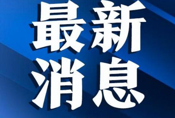 QQ浏览器截图20210706085421.png