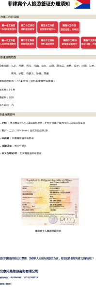 QQ浏览器截图20210913072538.png