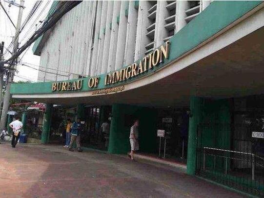 菲律宾移民局1.jpg