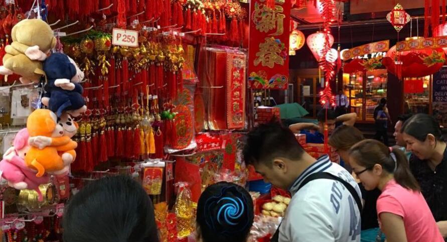 中国城新春对联.jpg