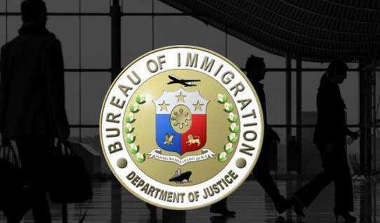 菲律宾移民局12.jpg