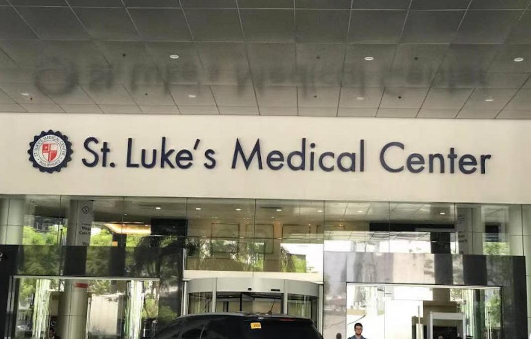 中国人在菲律宾治疗新冠医院.png