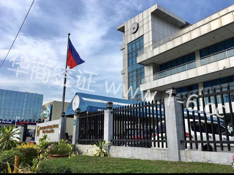 菲律宾外交部.jpg